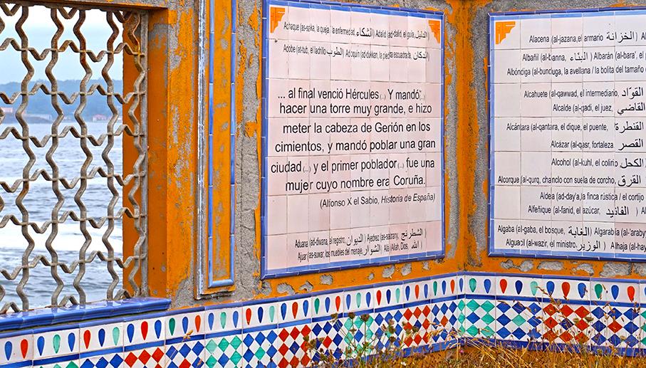Inscripcions a les parets del Cementerio Moro. Quart itinerari per A Coruña