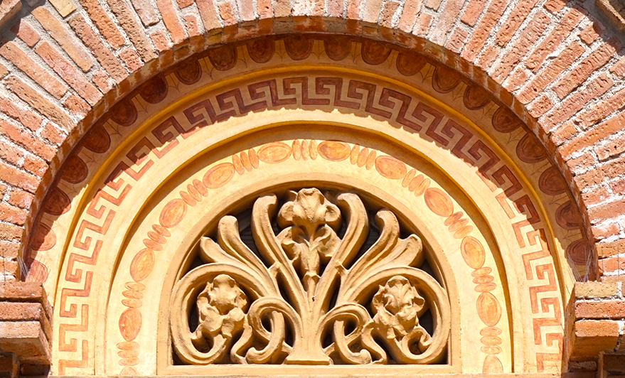 Timpà de la porta. Museu d'Art de Cerdanyola del Vallès