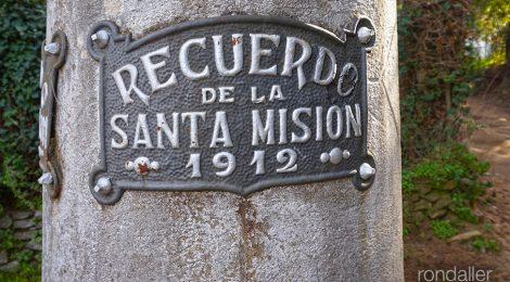 Santuari Santa Quitèria. Vilanova del Vallès. Vallès Oriental