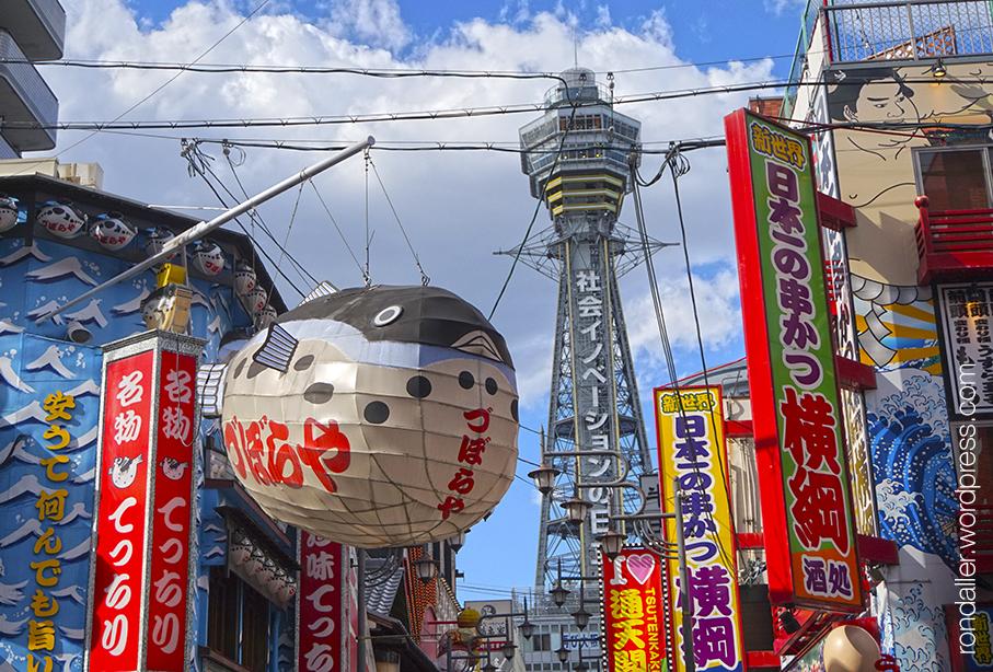 Més curiositats del Japó. Publicitat als carrers del barri de Shinsekai a Osaka.