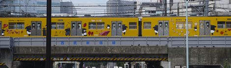 Japó, Tokyo,