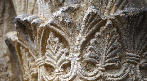 Santa Eugènia de Berga, Osona, romànic, capitell