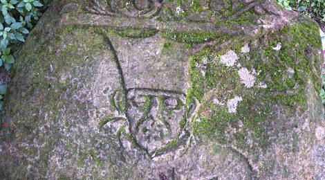 Blanes, La Selva, església Santa Maria, llosa funerària