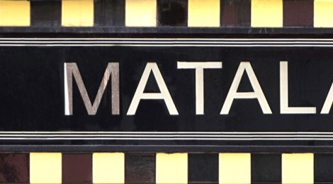 matalasseria, Vic, antic ofici, botiga, comerç, matalasser, Osona
