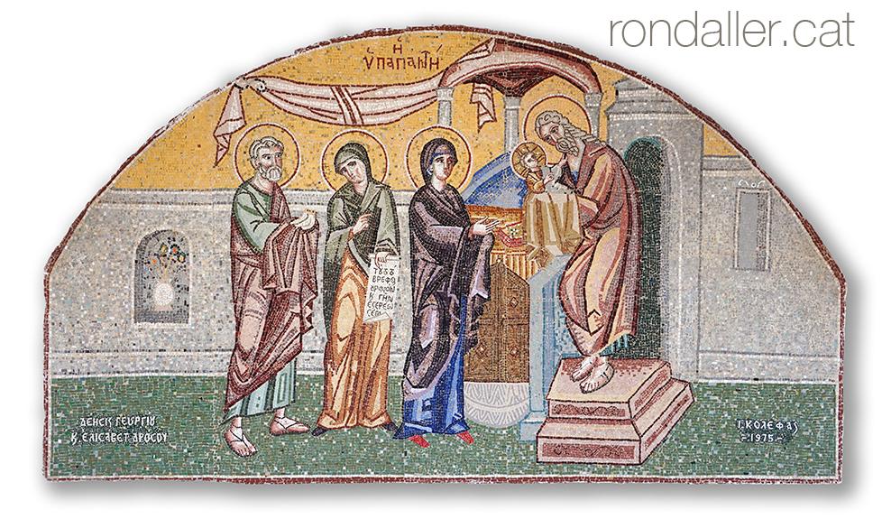 Illa de Santorí. Mosaic a l'entrada de la catedral de Thira.