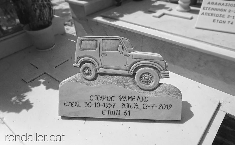 Inscripció funerària al cementiri ortodox de Míkonos.